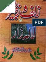 Zulf O Zanjeer Ma'a Lalazar [Urdu]