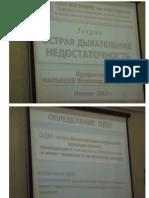 Anes - Sem 2 Lecture 03