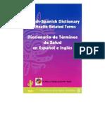 Diccionario médico Ingles-Español