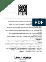 Miami Beach Neighborhoods Hebrew