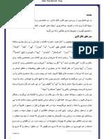 fuzzy-logic.pdf