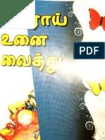 Uyiraai Unnai Ninaithu