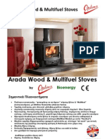 Arada Hellas.Villager Espit  Wood & Multifuel Stoves