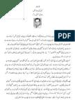 Koi Nai Baat Nahi - Tariq Ismaeel Sagar