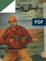 Basti Ka Sooraj-Khalid Javed Jan
