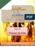 Sura Al-Adiyat