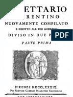 Ricettario Fiorentino (Farmacia 1789)