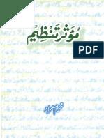 Moassar Tanzeem
