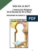 Libro de instrucción de Corán