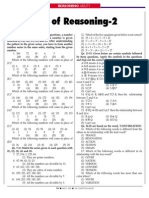 Test of Reasoning12