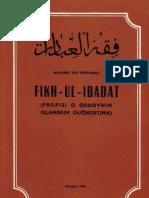 Fikhul Ibadat - Muhamed Seid Serdarević