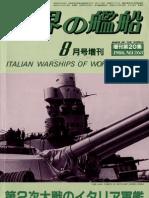 [368] Italian Warships of WW2