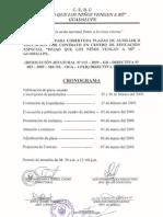 Cebe Guadalupe
