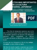 CULTURA EMPRESARIAL. 2008.ppt