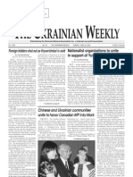 The Ukrainian Weekly 2004-25