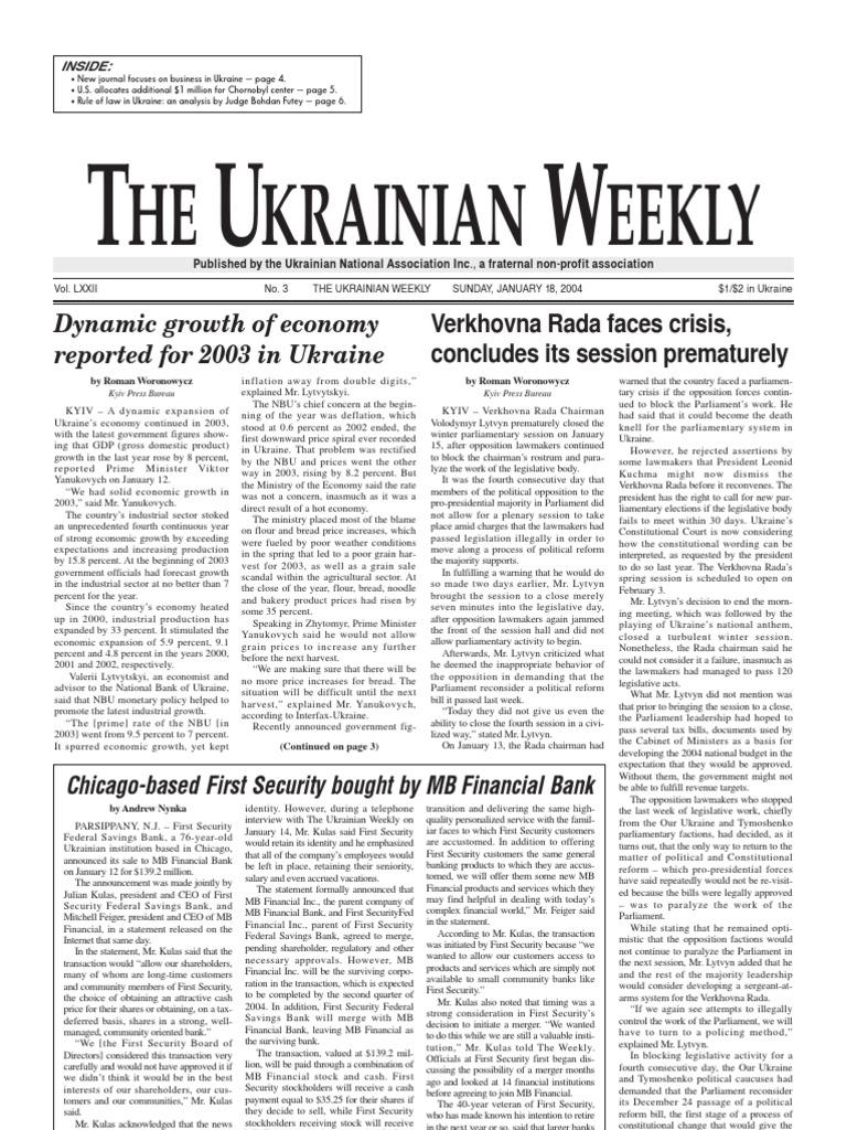Article 186 UKR