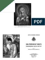 Serafim Sarovski - Cilj hriscanskog zivota.pdf