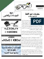 """newsletter """"Tilleli"""" - Issue 5"""