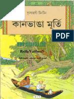06. Kan-Bhanga Murti (2nd Print)