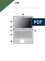 zh-HK.pdf