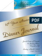 Dinner Journal 2013