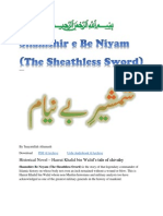 Shamshir e Be Neyam