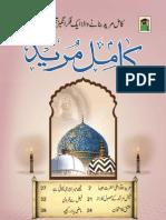 Kaamil Mureed