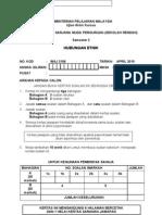 Soalan WAJ 3106 (1)