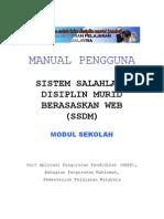 Manual Sekolah Ssdm 2403