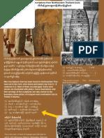 Inscription Isan