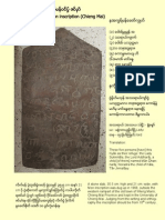 Inscription Chiengmai