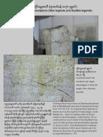 Inscription Dhammazeti