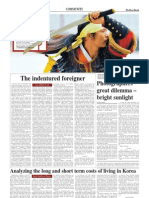 Korea Herald 20080123