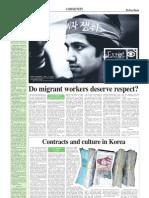 Korea Herald 20080205