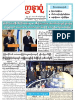 Yadanarpon Newspaper (4-3-2013)