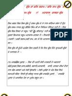 Bachittar Natak Granth_1