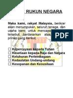 ikrarrukunnegara-110301215601-phpapp02