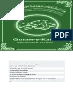 Quran English Translation of by Aisha Bewley