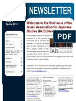 The 1st Newsletter of the Israeli Association for Japanese Studies (IAJS)