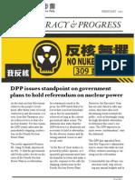 DPP Newsletter Feb2013