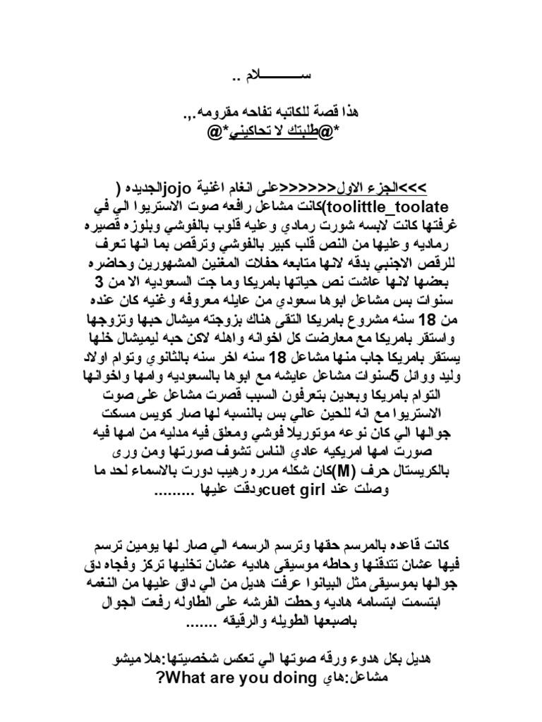 كلمات اغنية حبيبي انت وينك من زمان كتابه Musiqaa Blog