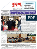 Yadanarpon Newspaper (5-3-2013)