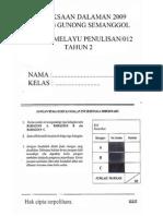 Bahasa Melayu Penulisan Tahun 2