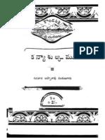 Barrister Parvateesam Novel In Telugu Pdf