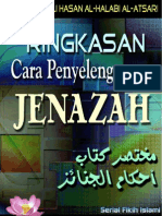 Ring Kasan Jena Zah