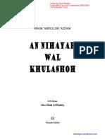 An Nihayah Wal Khulashoh