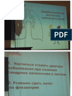 TB Sem 2 Lecture - 04