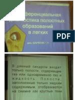 TB Sem 2 Lecture - 05