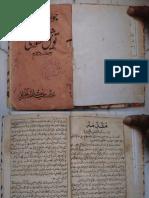 Jawab zaroori fi rady Tosiq Mansoori By Allama Inayiat Ullah Gujrati