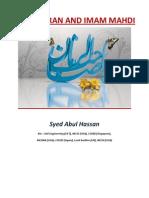 Holy Quran and Imam Mahdi